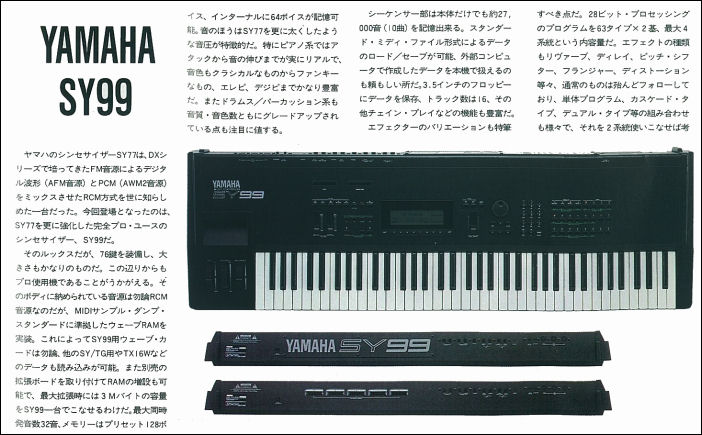 Yamaha sy 99 for Yamaha credit application